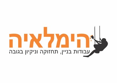Hebrew-Logo